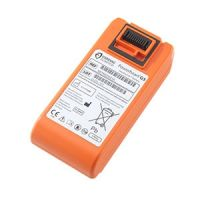 Intellisense® Battery for Powerheart® G5 AED